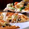Доставка пиццы Pizzagan  тел.89225552796