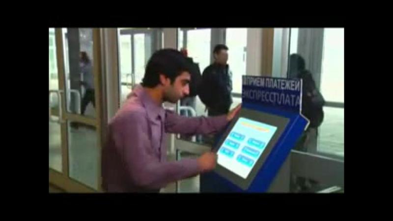 Терминал - мечта для студента