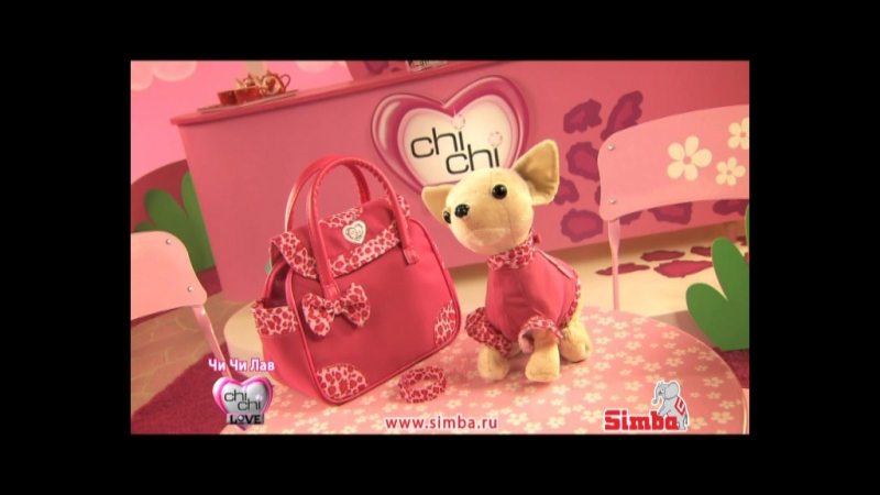 Chi-Chi Love showstar TV