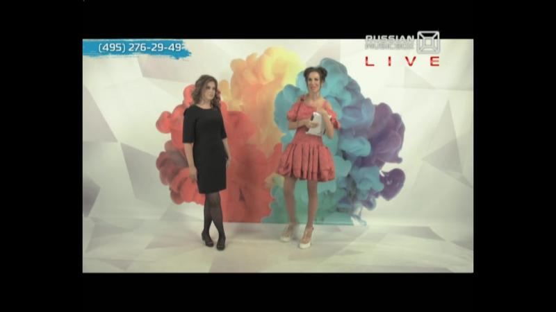 Вконтакте_live_12.08.16_Ольга Берек_дизайнер, Dasha Gauser и стилист, Наталия Калаус