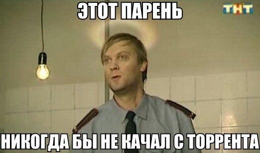Русский транзит (сериал, 1 сезон) — кинопоиск.