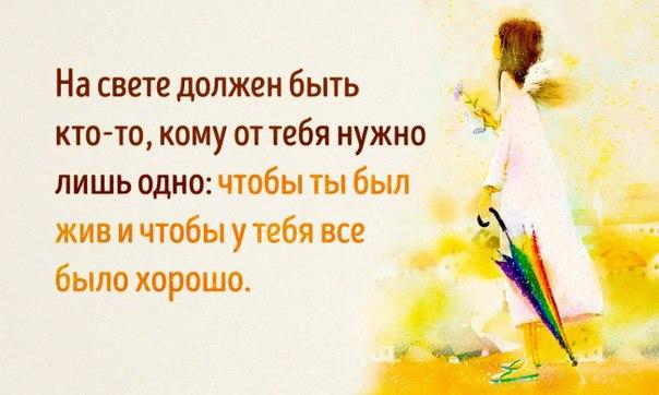 https://pp.vk.me/c630929/v630929810/14a49/bnPa-nHFOik.jpg