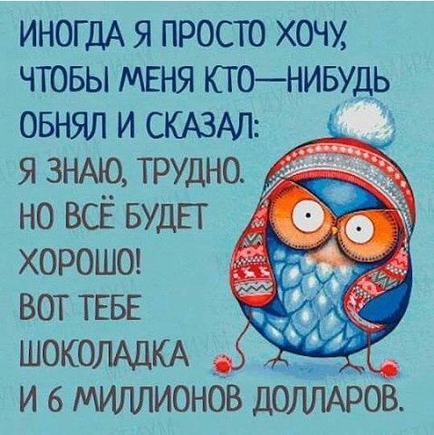 http://cs630929.vk.me/v630929810/152b9/nspC1thIRHs.jpg