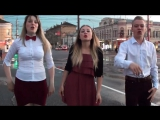 Видеоприглашение от команды КВН Дорблю на второй Музыкальный Кубок Областной Лиги КВН