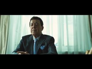 АК-47 feat. Иосиф Кобзон - Вспомни обо мне