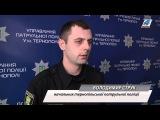 За час роботи тернопільських патрульних евакуювали 12 автівок