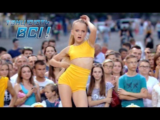 Танцевальный батл Анна Коростелева и Александра Бородина Танцуют все Сезон 8