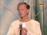 Путешествие - Михаил Задорнов, 2010 (По родной стране)