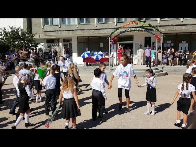 Флешмоб для первоклассников - РДШ - 1 сентября 2016 - Школа 15 - Севастополь