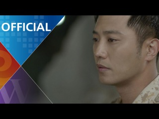 Mad Clown and Kim Na Young - Once Again (OST Потомки Солнца Part.5)