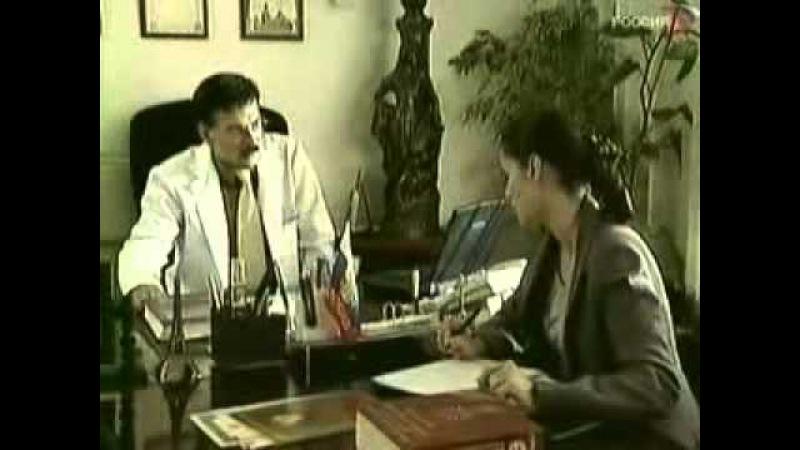 Тайны следствия 4 сезон История болезни 1 серия детектив криминал