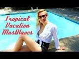 Tropical Vacation MustHaves | Что взять в отпуск, в тропики | поездка на море | собираемся на отдых