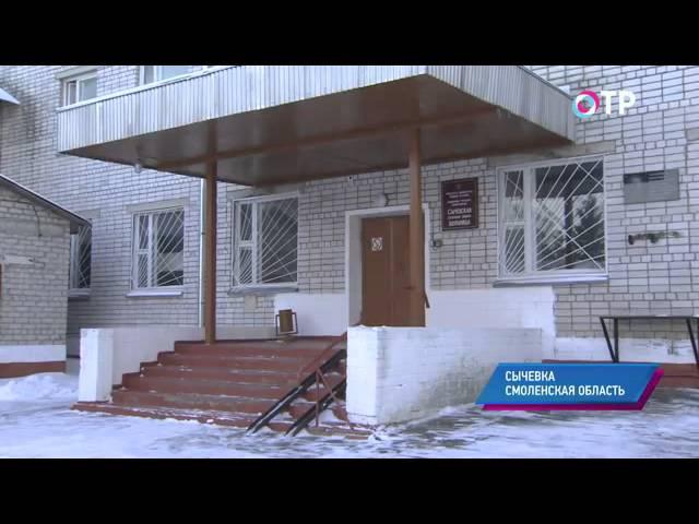 Сычевка - памятник земскому доктору Михаилу Булгакову (ОТР)