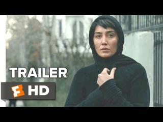Fireworks Wednesday Official US Release Trailer 1 (2016) - Hamid Farokhnezhad Movie HD