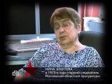 Следствие Вели... с Леонидом Каневским - 94 Убийца с бакенбардами (11.11.2008)