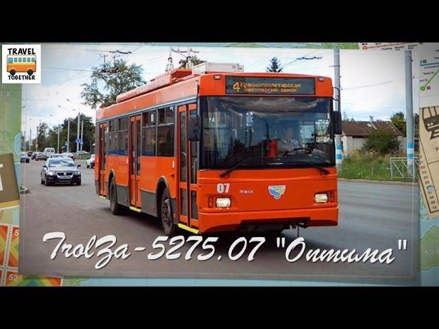 Транспорт в России Троллейбус TrolZa 5275 07 Transport in Russia TrolZa 5275 07