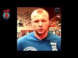 Реакция Конора МакГрегора на видео обращение Шлеменко и Василевского друг к другу перед боем.