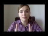 Обучение промоушен от Натальи Сорокиной. Natalya Sorokina