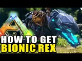 ARK Survival Evolved - HOW TO GET BIONIC T-REX on ARK XBOX ONE! w Mau5Craft