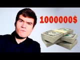 Бан видео Badcomedian и Youtube дает 1000000$