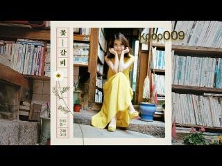 [FULL ALBUM] IU(아이유)- Flower Bookmark (Special Remake Album)