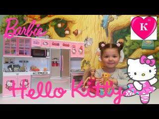 HELLO KITTY Deluxe Kitchen Toy Cooking Барби готовит ужин Видео для детей