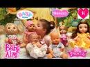 Обзор всех моих кукол. Моя любимая кукла беби борн.