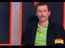 Заправка - Борода измята - Уральские пельмени