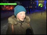 Газовики Губкинского подарили детворе ледовый городок