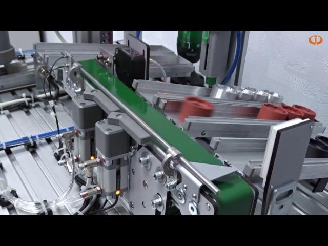Мехатронный модуль/Мехатроника. Перенос и складирование. Дидактические Системы.
