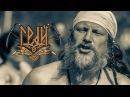 Grai - Pesn o Zemle Rodnoy Festival of Slavs and Vikings NAPISY