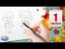 ✔ школьный футаж- рисованноевидео