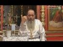 О формах молитвы по соглашению (прот. Владимир Головин)