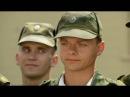 Кремлевские курсанты 85 серия