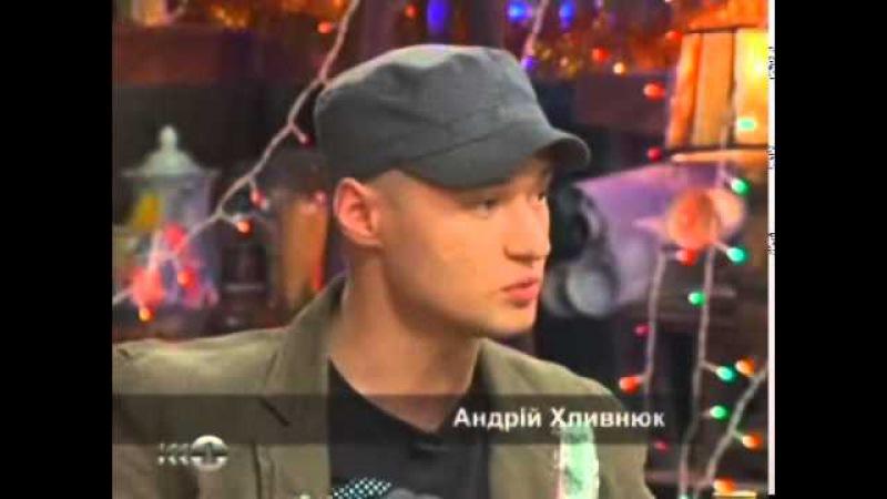 BBCCCNN Шоу без назви 10 (27.12.09) Хливнюк (Кузьма Скрябин)