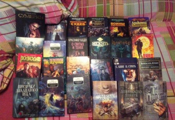 ник перумов все книги