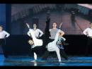 Флотский танец Dance of the Russian seamen Экситон Елены Барткайтис