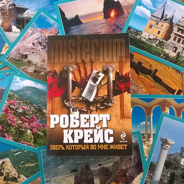 книги о истории россии для детей