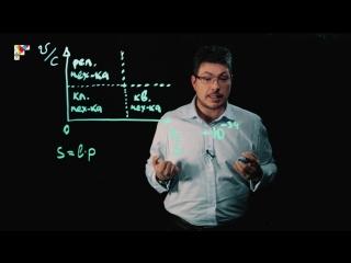 Начала квантовой механики (8).