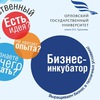 Бизнес-инкубатор ОГУ имени И.С. Тургенева