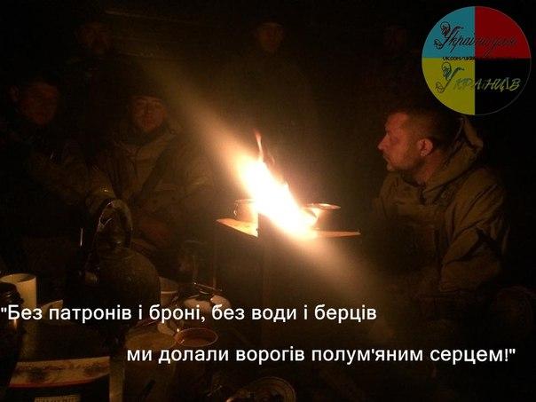 За минувшие сутки террористы 72 раза обстреляли позиции ВСУ. Лишь по Зайцево и Авдеевке было выпущено более 250 мин, - пресс-центр АТО - Цензор.НЕТ 8590