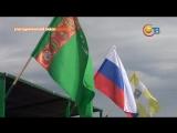 День_поэзии_по-туркменски