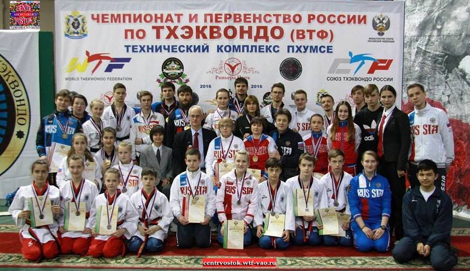 Moscow_team_winners