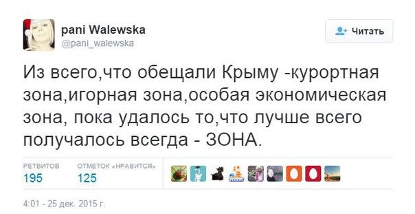 СБУ задержала два груза с мясными изделиями и сырами для боевиков на 300 тыс гривен - Цензор.НЕТ 5447