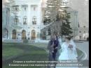 Свадьба Ахмедовых Сергея и Оксаны 17.10.2015