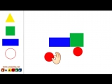 Учим геометрические фигуры и цвета