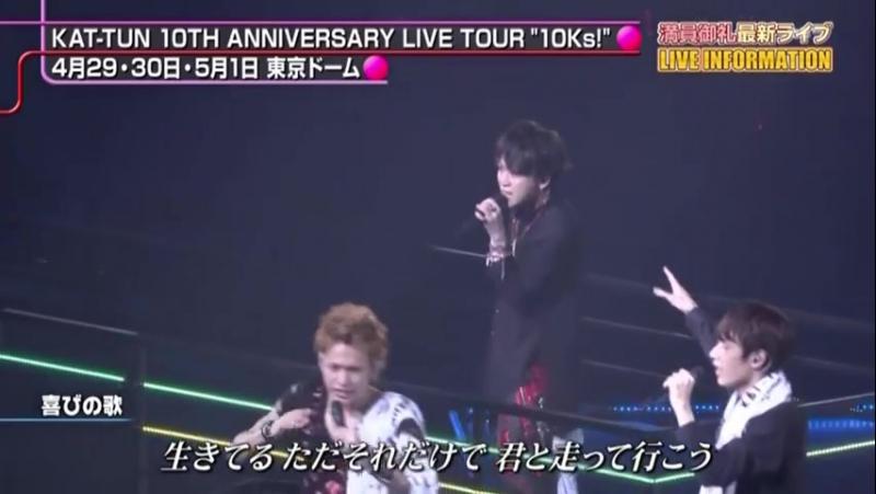 29.05.2016 CDTV~KAT-TUN 10Ks!