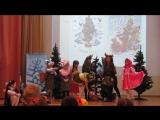 Сказка 1 класс декабрь 2014 ч.4
