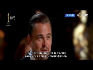 Победная речь Леонардо ДиКаприо на ОСКАР-2016 (рус суб)