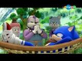 Соник Бум / Sonic Boom 1 сезон 39 серия - Просто парень (Карусель)